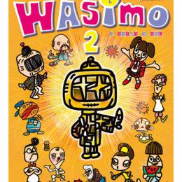 宮藤官九郎×安齋肇 コラボ絵本の続巻!「WASIMO 2」