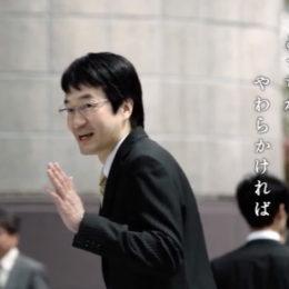 ACジャパンキャンペーンCM「やわらかいこころを持ちましょう」