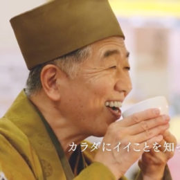 オリヒロ 機能性表示食品 賢人の緑茶「利休は知っている篇」