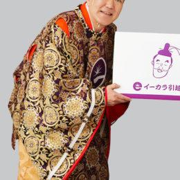 STNet「ピカラ」四国エリア限定CM